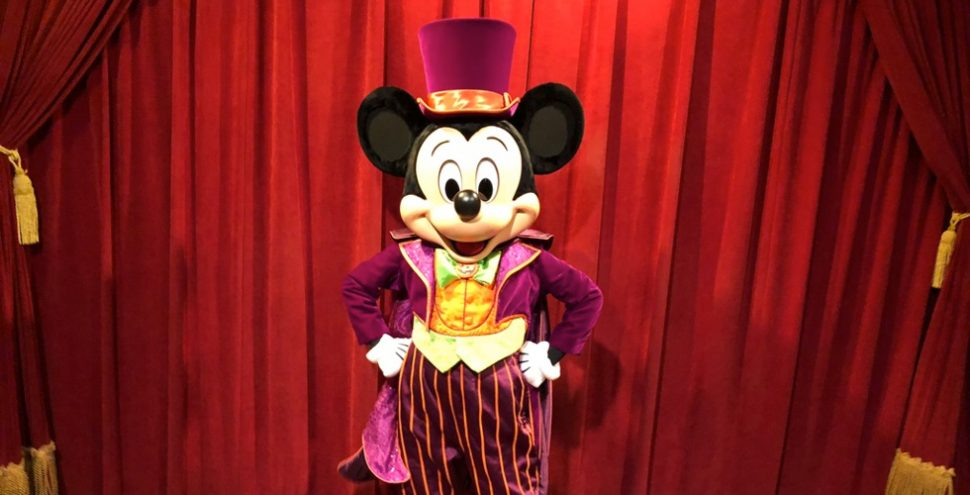 Mickeys Not So Scary Featured