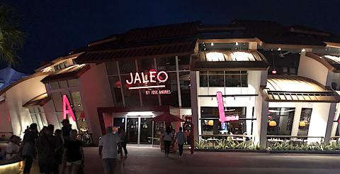 Jaleo Banner