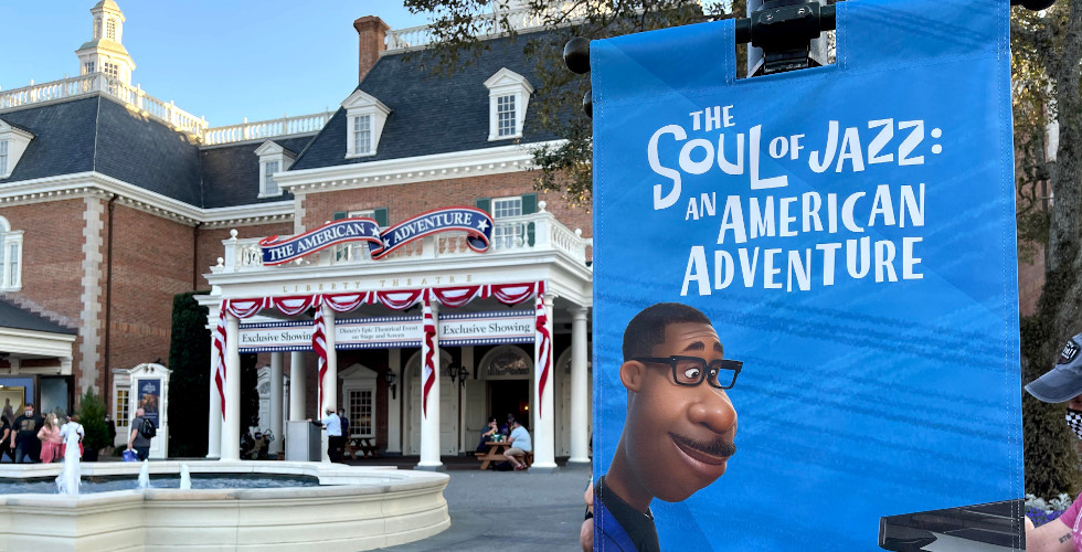 Soul of Jazz Epcot featured